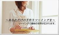 m_img01_200x118.jpg