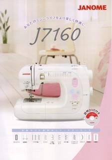 J7160-1.jpg