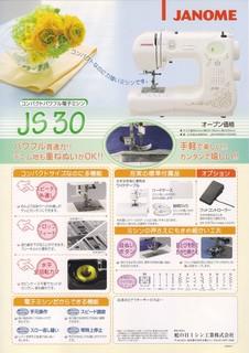 JS30.jpg