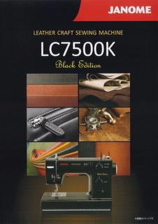 lc7500-black-1_565x800.jpg